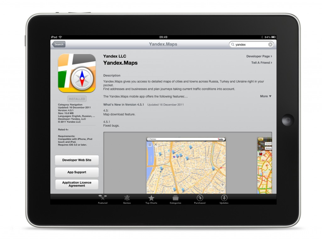 Yandex Maps App